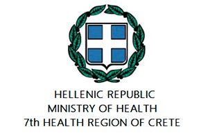 13_GR-13_7HRC_Logo