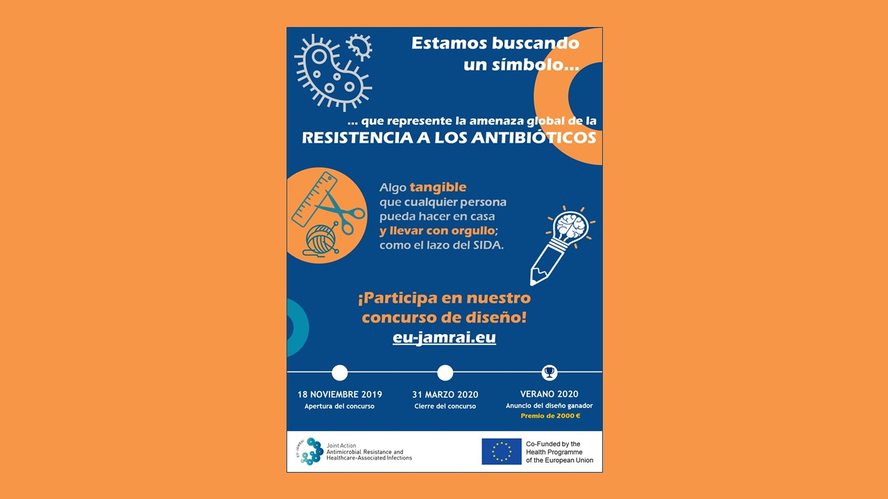 EUjamrai_ARSymbolAnnouncement_Poster_ThumbnailWeb_Spanish_WP8